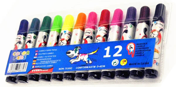 children small watercolor marker set,back to school use